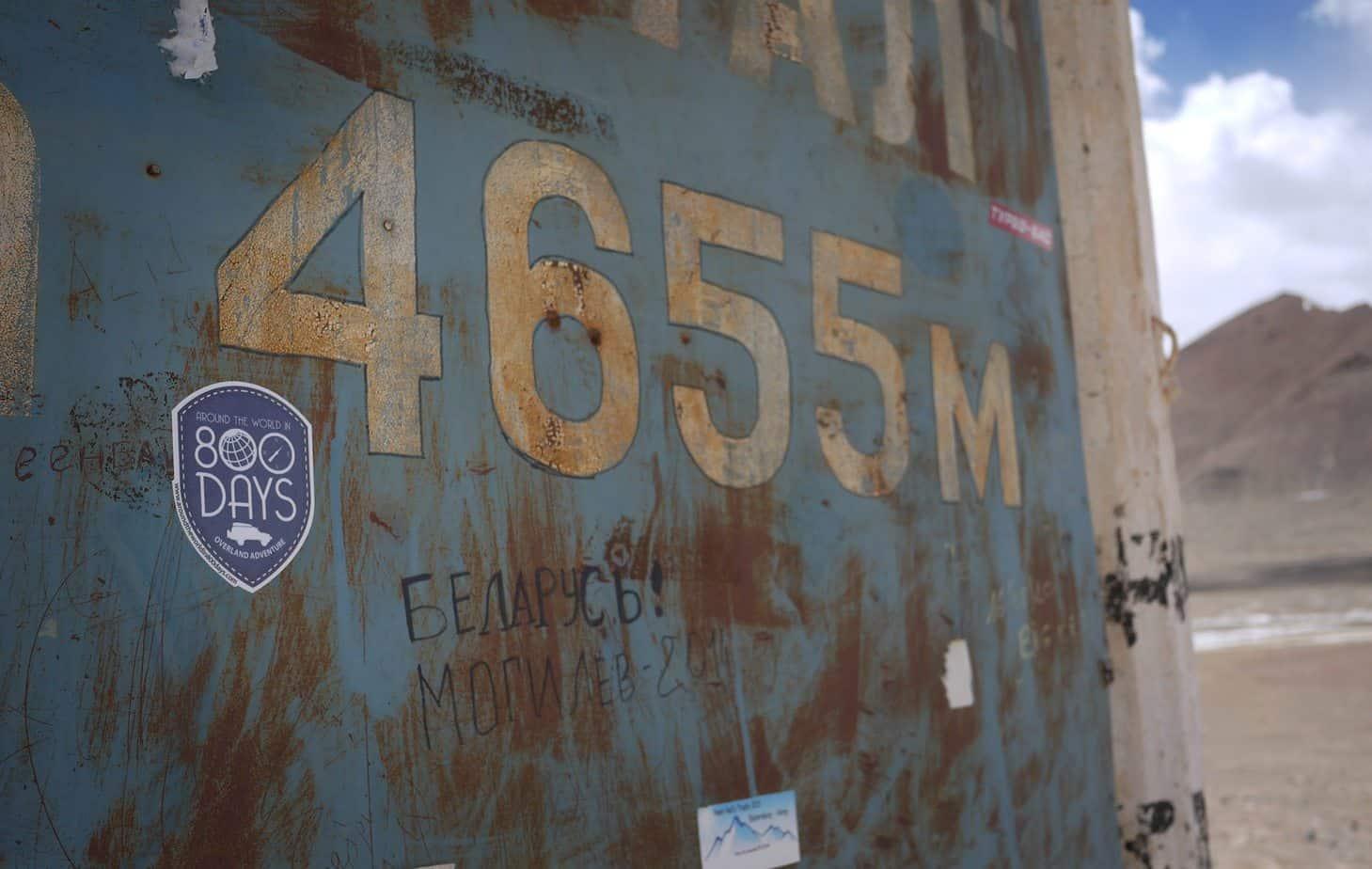 Akbaital Pass 4,655 Sign