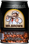 mrbrown-black.png