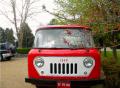 La Aduana: 1957 Jeep FC150