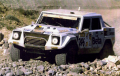 La Aduana: 1987 Lamborghini LM002
