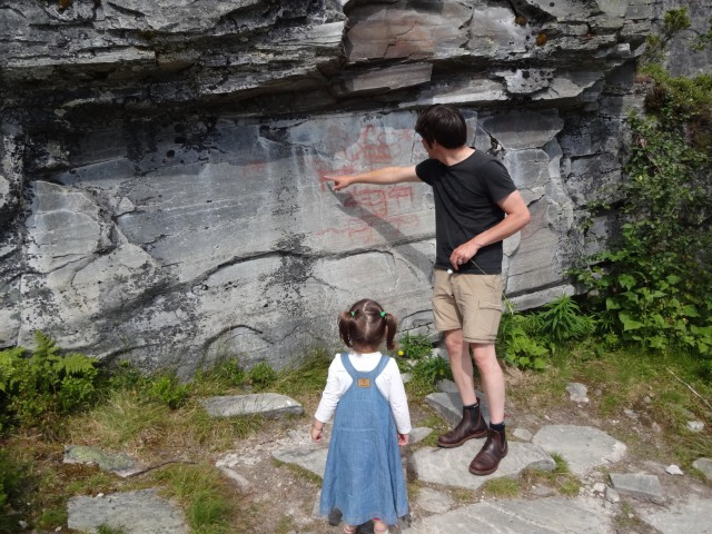 Ancient Rock Paintings I