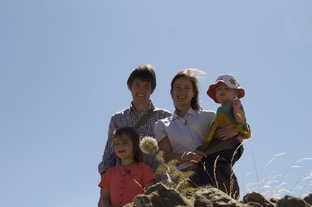 Family Ethiopia 2014