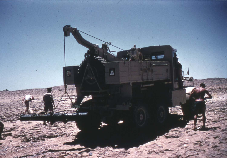 The gaint cannon _ Paphos Crypus 1959