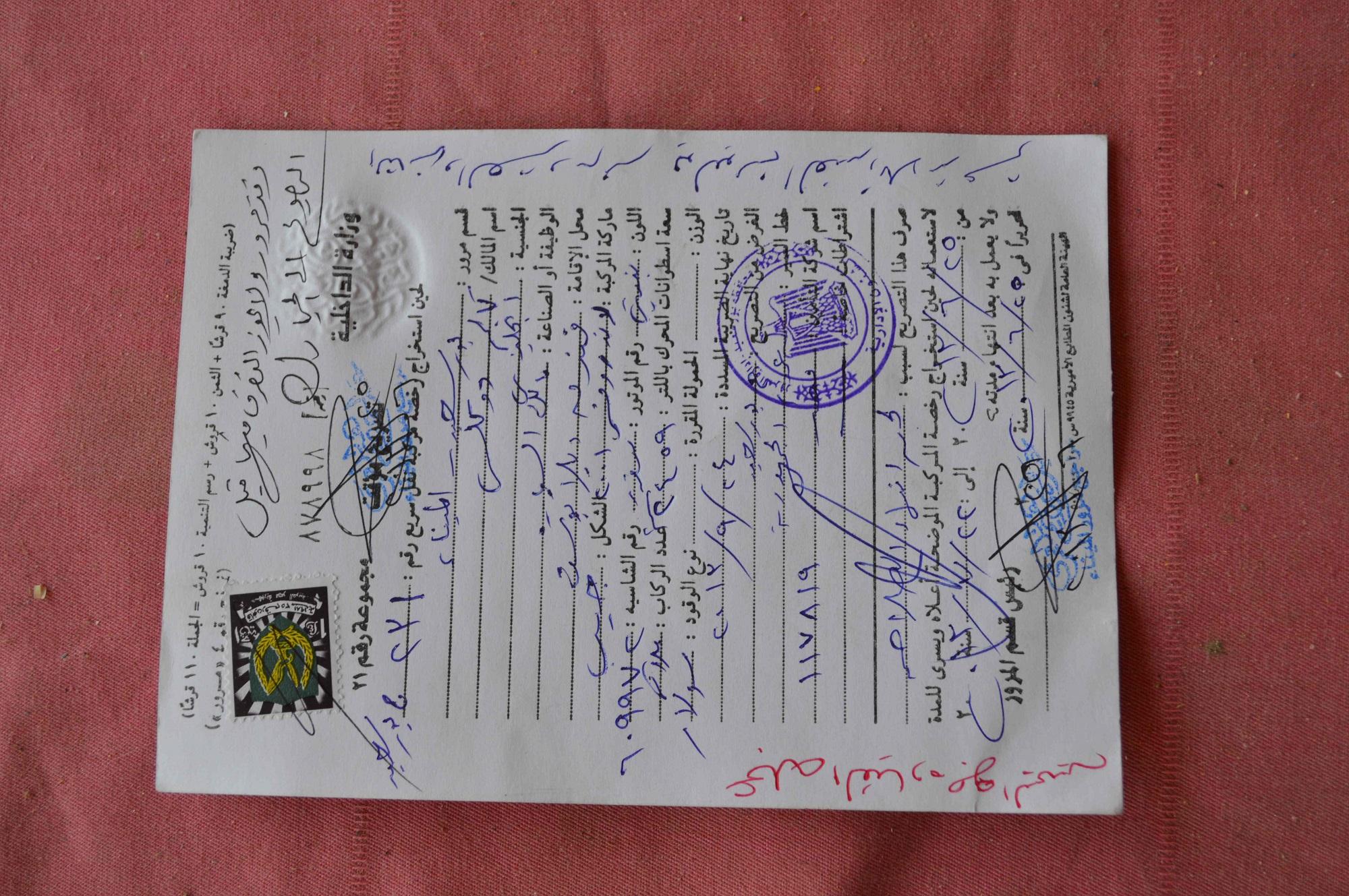 2014-CMCPHERSON-SUDAN-04