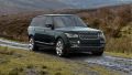 Land Rover to Release New Holland and Holland Edition Range Rover