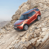 And Here it Is: Land Rover's Latest Discovery
