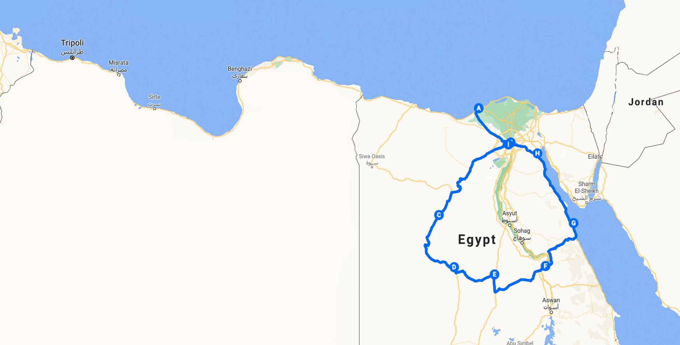 Cross Egypt Challenge 2